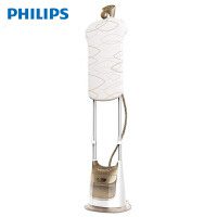 飞利浦(PHILIPS)蒸汽挂烫机 家用双杆蒸汽电熨斗 手持挂式熨烫机 大功率快速祛皱 GC618/68 香槟色