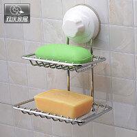 双庆家居 吸盘肥皂架双层香皂架沥水香皂盒浴室皂拖 SQ-1022