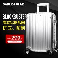 瑞士军刀银色 20-29寸铝框拉杆箱 男女旅行时尚登机箱行李箱潮