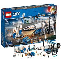 【当当自营】LEGO乐高 城市组系列 60229 火箭装载与运输中心