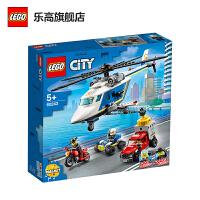 【����自�I】LEGO�犯叻e木 城市�MCity系列 60243 *直升�C大追�� 玩具�Y物