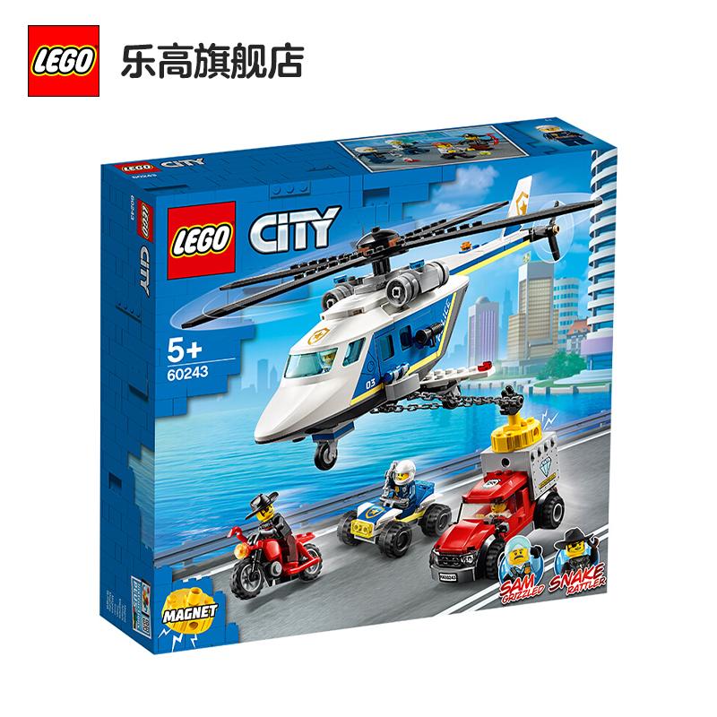 【当当自营】LEGO乐高积木 城市组City系列 60243 *直升机大追击 玩具礼物