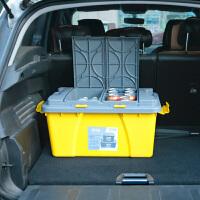 后备箱储物箱车载收纳箱汽车用品大全车内尾箱收纳盒置物整理箱.