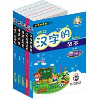 汉字的故事、中华歌谣100首、唐诗300首、谜语大全、十万个为什么-(彩绘注音版)嗜书郎7系、中小学生课外书屋