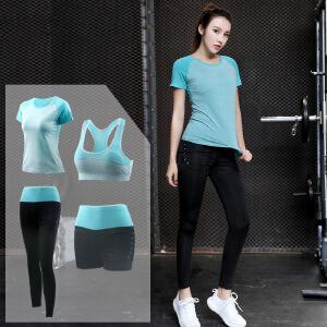 物有物语 瑜伽服 春夏新款瑜伽服套装女三件套高腰显瘦速干透气网孔跑步运动健身服