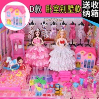 芭比洋娃娃套装大礼盒婚纱女孩公主换装儿童玩具别墅城堡梦想豪宅