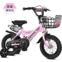儿童自行车3岁宝宝脚踏单车2-4-6岁男孩女小孩6-7-8岁童车 经典粉+水壶+礼包 普通轮