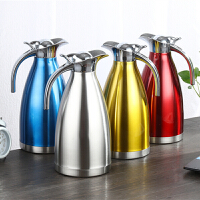 保温壶 家用保温暖瓶不锈钢欧式热水瓶大容量保温水壶2L不锈钢暖瓶暖壶保温瓶