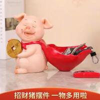 创意家居招财猪装饰品摆件客厅房间酒柜电视柜玄关钥匙桌面收纳盒