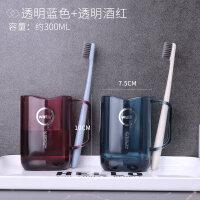 【新品特惠】创意简约漱口杯家用刷牙杯子牙桶牙缸杯套装一对情侣牙刷杯洗漱杯