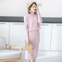 高领毛衣套装女秋冬2018新款韩版中长款半身裙毛线裙针织两件套裙