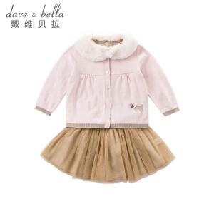 davebella戴维贝拉秋季女童套装 女宝裙套装DB5625