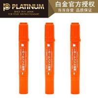 Platinum白金 CPM-150/橙色(3支装)10色可选 大双头记号笔进口墨水快干办公不可擦物流笔儿童小学生绘画