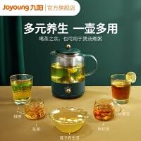 九阳电热水壶养生壶家用多功能办公室小型全自动烧茶煮茶器WY150