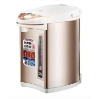 美的(Midea)PF701-50T 电热水瓶 四段控温 304不锈钢 5升大容量