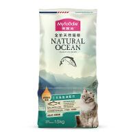 麦富迪猫粮1.5kg猫粮 成猫美短英短成猫美毛猫粮天然粮3斤