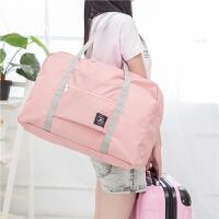 旅行袋手提女便携折叠收纳包大容量行李袋健身包男可套拉杆行李箱 大