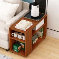 小茶几宜家家居移动小户型客厅边几小桌子茶桌北欧旗舰