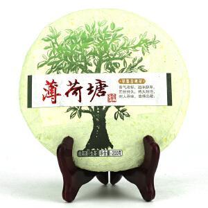 【小件 10片】2017年薄荷塘(精品薄荷塘小饼)生茶 200克/饼