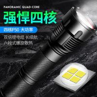 多功能w氙气1000打猎26650 P50强光手电筒可充电超亮远射5000灯