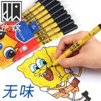 黑色勾线笔记号笔沟线钩线水性儿童绘画手绘细勾边马克美术8支装