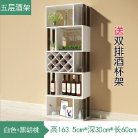 落地酒柜家用玄关隔断柜现代简约创意红酒柜展示柜客厅置物架