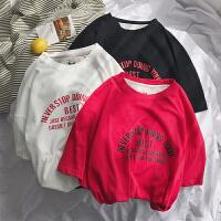 男士夏季潮短T恤 韩版时尚英文字母五分袖打底体恤宽松圆领夏装