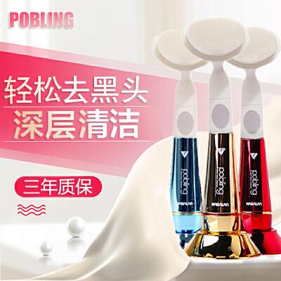 韩国原装pobling电动洁面仪洗脸刷第六代/七代随发 声波震动清洁毛孔神器 满100减5,满200减10