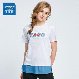 [尾品汇价:57.9元,20日10点-25日10点]真维斯女装 夏季  休闲圆领假两件印花短袖T恤