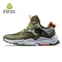 RAX2017秋冬徒步鞋男 女防滑户外鞋 爬山鞋保暖登山鞋 防滑鞋