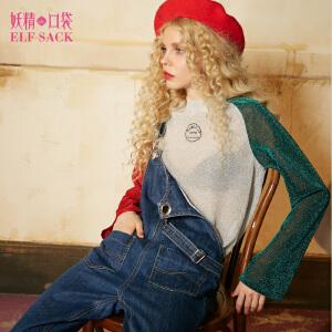 妖精的口袋霹雳娇娃秋装新款宽松刺绣短款闪光丝长袖T恤女