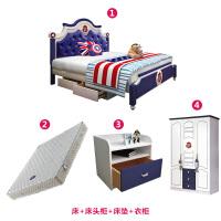床 单人床实木储物床1.5米床1.8地中海卧室家具套房 1800mm*2000mm 带