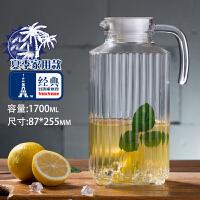 家用大容量耐热玻璃水壶冷水壶果汁壶防爆凉水壶凉水杯套装 如图