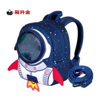 UEK 防走失包 123岁男女童3d火箭双肩包儿童幼儿园书包