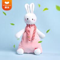 澳乐婴儿安抚巾毛绒玩具玩偶布艺安抚手偶宝宝口水巾0-1岁陪睡