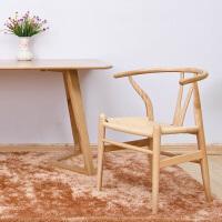 日式全实木餐椅编织明式圈椅书椅 白橡休闲椅