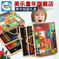 儿童绘画套装蜡笔水彩笔画画工具箱*物宝宝木质文具礼盒