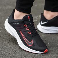 幸运叶子 Nike耐克男鞋秋季新款QUEST3轻便训练运动鞋跑步鞋CD0230-004