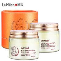 lamilee莱玫 2瓶装韩国马油霜 淡纹淡印消痕修护补水保湿面霜2盒
