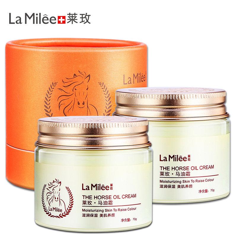 lamilee莱玫 2瓶装韩国马油霜 淡纹淡印消痕修护补水保湿面霜2盒肌肤无暇 淡纹淡印