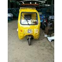 电动三轮车前挡风钢化玻璃防水摩托遮阳蓬休闲棚透明雨棚快递车棚新品