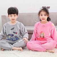 保暖男女孩法兰绒家居服小中童小孩珊瑚绒套装套头款宝宝儿童睡衣
