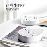 新品公牛插座圆形USB充电插座创意插排接线板多功能