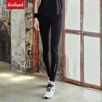 【满100减50/满200减100】Coolmuch运动健身长裤2019新款女士吸汗透气修身显瘦弹力速干夜跑反光紧身裤