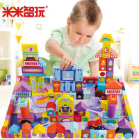 178粒早教益智大块太空场景儿童积木 木制环保儿童玩具桶装