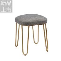 北欧梳妆凳美式卧室铁艺换鞋凳布艺简约现代创意小户型化妆台凳子定制