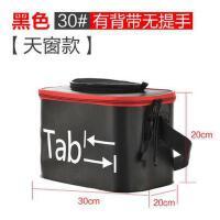 鱼桶钓鱼桶eva加厚多功能活鱼箱鱼护桶折叠水桶钓箱装鱼桶鱼具