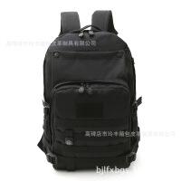 迷彩双肩背包户外登山包双肩徒步3P战术背包