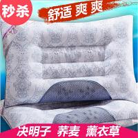 【100减20】OLYI 床上用品决明子枕芯 薰衣草荞麦磁疗枕芯 舒适枕头 会销保健枕包邮
