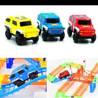 男孩电动轨道车儿童玩具小汽车拼装百变多层跑道套装赛车 官方标配